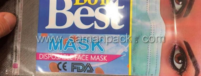لفاف بسته بندی ماسک به صورت اتوماتیک