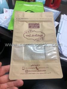 چاپ سیلک پاکت قهوه (10)