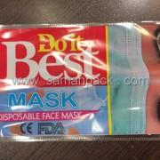 کیسه بسته بندی ماسک پزشکی